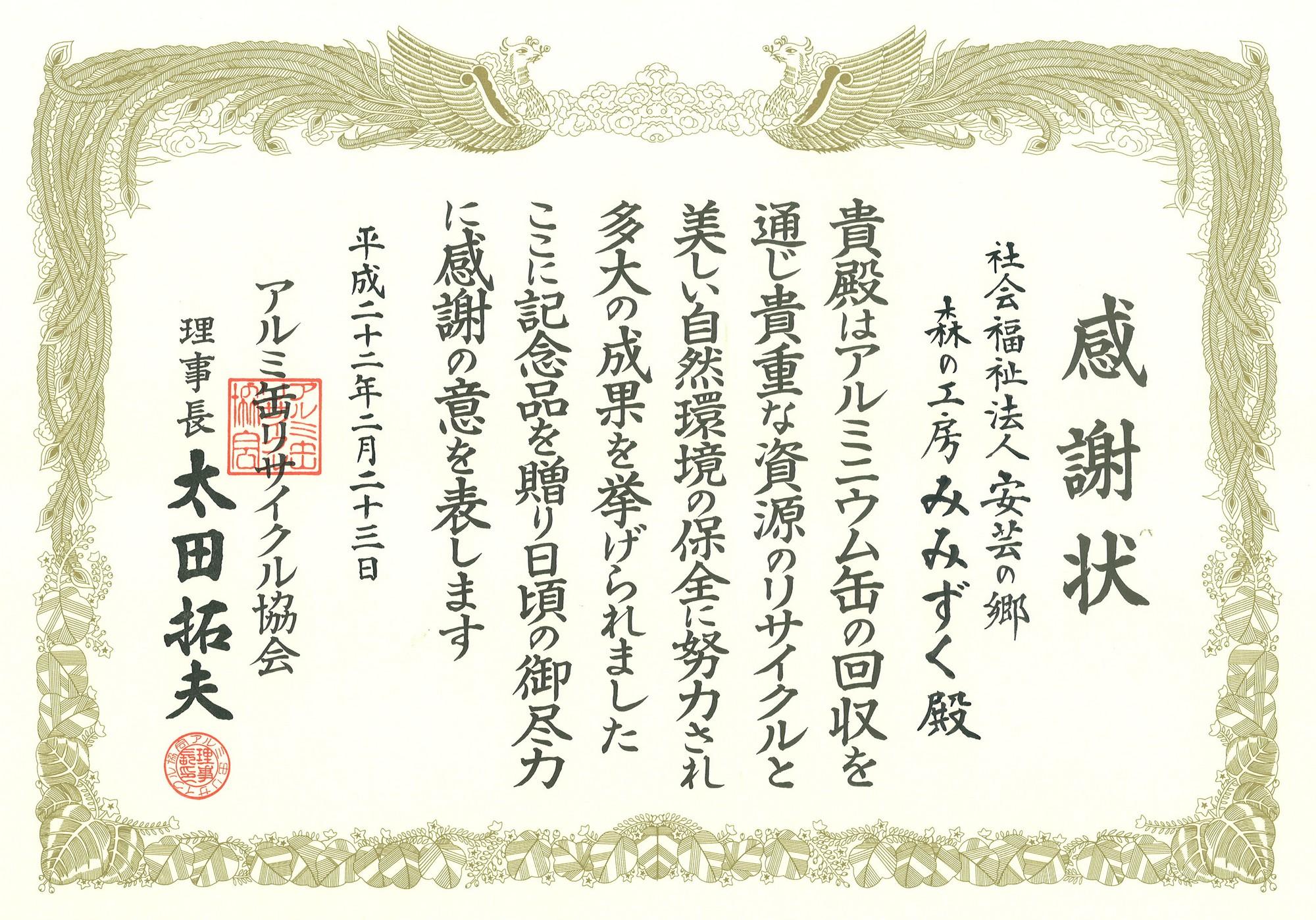 すべての講義 2015 テンプレート : 感謝状 (かんしゃじょう ...